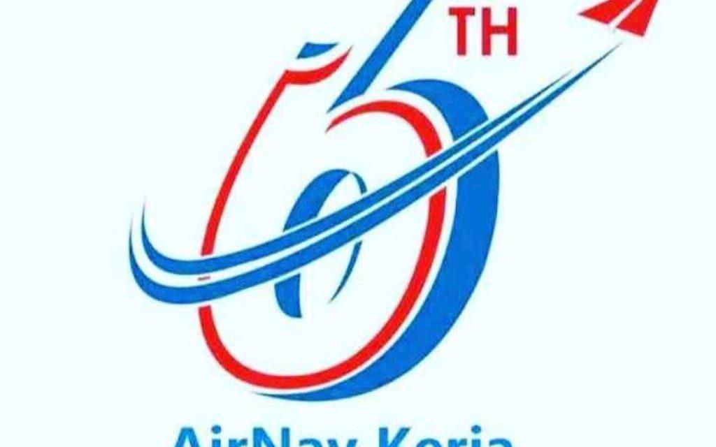 Dirgahayu ke-6 AirNav Indonesia